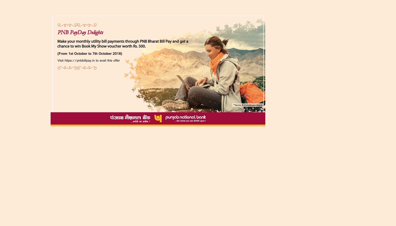 Punjab National Bank Internet Banking